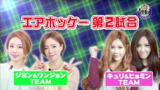 getlinkyoutube.com-T-ara Playing game 2014.05.08