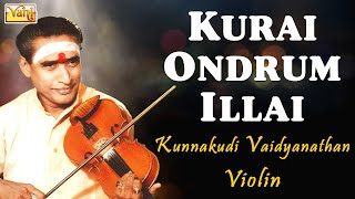 getlinkyoutube.com-Kunnakudi Vaidyanathan | Carnatic Instrumental | Violin | Kurai Ondrum Illai | Audio Jukebox