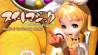 getlinkyoutube.com-[60fps Full] Sweet Magic スイートマジック - Kagamine Rin 鏡音リン Project DIVA English Romaji PDA FT