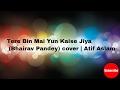 Tere Bin Mai Yun Kaise jiya | Bhairav pandey |