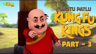 Motu Patlu Kung Fu Kings -Part 03 | Movie| Movie Mania - 1 Movie Everyday | Wowkidz width=
