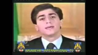 getlinkyoutube.com-سوگند پادشاهی رضا پهلوی - آبان ۱۳۵۹ - Reza Pahlavi