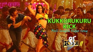 getlinkyoutube.com-Kukkurukuru KICK  Full Video Song | Raviteja | Rakul Preet Singh | Thaman