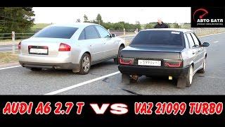getlinkyoutube.com-Заезд турбо ВАЗ 21099 и Ауди А6 2.7 турбо