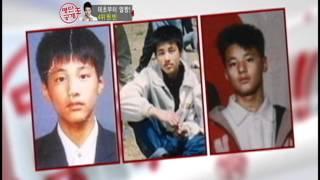 getlinkyoutube.com-원빈, '초중고' 사진보니..'태초부터 얼짱' 인정!