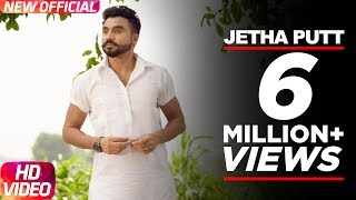 getlinkyoutube.com-Jetha Putt (Full Song) | Goldy Desi Crew | Latest Punjabi Song 2016 | Speed Records