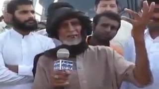 Pakistani baba Funny interview galiyan