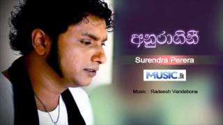 getlinkyoutube.com-Anuragini - Surendra Perera From www.Music.lk