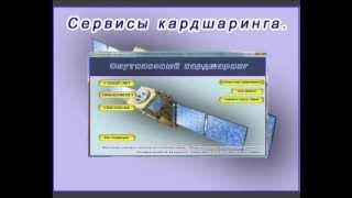 getlinkyoutube.com-Что такое спутниковый кардшаринг?