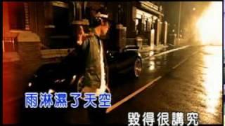 getlinkyoutube.com-周杰倫 - 給我一首歌的時間