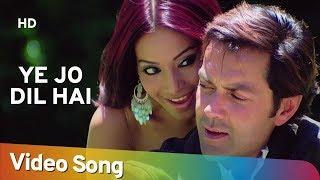 Ye Jo Dil Hai | Barsaat (2005) | Bobby Deol |  Bipasha Basu | Filmigaane width=