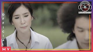getlinkyoutube.com-เสียงเพลงในใจฉัน : SPF [Official MV]
