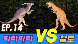 getlinkyoutube.com-[결승] 세계공룡싸움 14화 Dinosaur Toy Fighting ,공룡장난감 싸움, 공룡만화, 공룡킹 어드벤쳐, 쥬라기 월드