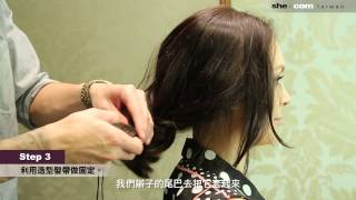 getlinkyoutube.com-髮型教學   超神奇!不需任何工具的有機編髮教學【Bella.tw儂儂 X she.com Taiwan】