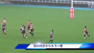 getlinkyoutube.com-Rugby日本代表 福岡堅樹
