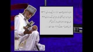 getlinkyoutube.com-3rd death anniversary of Ustad Molla Kamalan Hoth - A Ruzhn TV Presentation