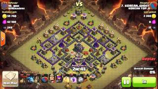 getlinkyoutube.com-9홀 풀방타 5라벌 선풍기x2 포이즌 완파  Clash of clans - Town hall 9 (th10) war 5Labal
