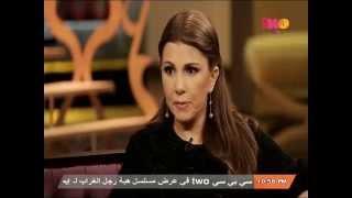 getlinkyoutube.com-السيدة ماجدة الرومي ج1 برنامج معكم