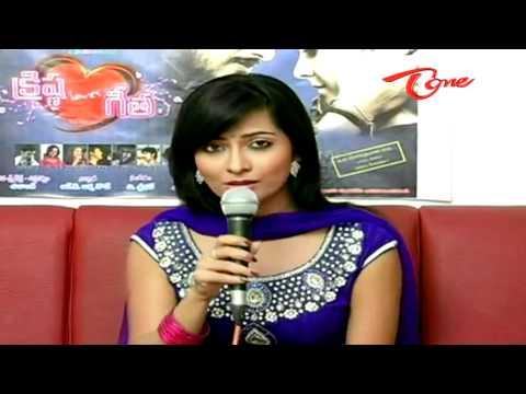 Actress Radhika Pandit - Speaks about - Krishna Loves Geetha