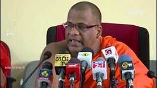 We will form a joint coalition - Gnanasara Thero