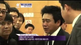 getlinkyoutube.com-e-NEWS - tvN E News Ep.1502: [명단공개] 11월의 저주 D-3! 3위 2009년, 신종플루 공포