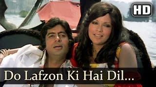 The Great Gambler - Do Lafzon Ki Hai Dil Ki Kahani - Amitabh Bachchan - Zeenat Aman - Asha Bhosle
