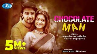Chocolate Man   Afran Nisho   Tanjin Tisha  Popular  Bangla Natok 2018   Rtv