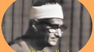 سورة الشعراء 1 رمضان 1435 \\خارجي \\ للشيخ محمد صديق المنشاوي