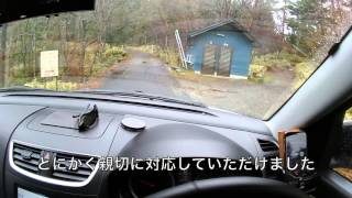 getlinkyoutube.com-2015 12 21~22 保古の湖キャンプ場