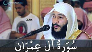 getlinkyoutube.com-سورة آل عمران عبد الرحمن العوسي تلاوة خاشعة - Abd rahman al ossi Sourate ali imran