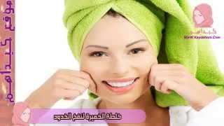 خلطة الخميرة لنفخ الخدود | وصفات وماسكات فعالة لتسمين الوجه | طريقة وكيفية نفخ الخدود - كيداهم HD