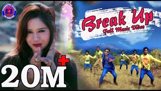 Break Up (Umakant Barik) Sambalpuri Video 2017 (Copyright Reserved)