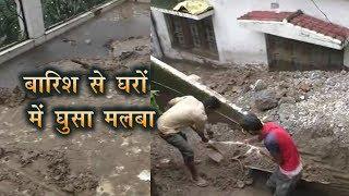 लगातार बारिश से जनजीवन अस्त-व्यस्त, मसूरी में घरों में घुसा मलबा, भारी नुकसान