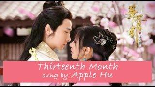 getlinkyoutube.com-[Engsub][FMV]  胡莎莎 Apple Hu - 十三月 Thirteenth month《 华胥引之绝爱之城片尾曲 》Hua Xu Yin: City of Desperate Love