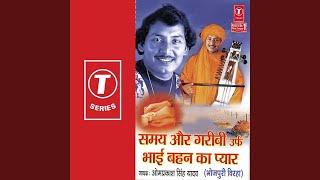getlinkyoutube.com-Samay Aur Garibi Urf Bhaai Behen Ka Pyar
