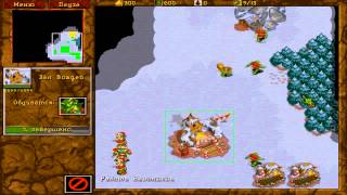 getlinkyoutube.com-Warcraft 2 Под покровом ночи, Орки, миссия 1