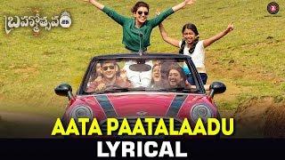 Aata Paatalaadu - Lyrical Video   Brahmotsavam   Mahesh Babu   Samantha   Kajal Aggarwal