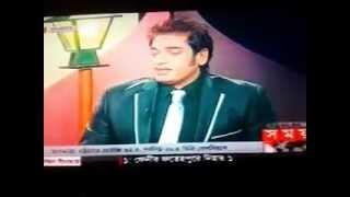 getlinkyoutube.com-u pom gana? Super Hero Ananta (Bangladeshi Movie/ Bangla cinema/ Film Legend)
