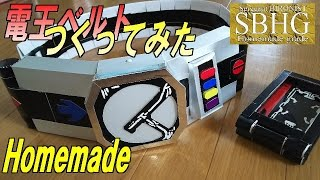 getlinkyoutube.com-電王ベルトつくってみた【Homemade Den-O Belt/Kamen Rider Den-O】仮面ライダー電王