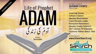 "getlinkyoutube.com-Events of Prophet Adam's life (Urdu)  ""Story of Prophet Adam in Urdu"""