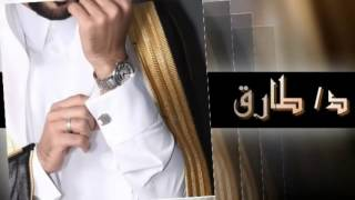 getlinkyoutube.com-شيلة ترحيبيه ام العريس 2016