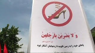 "getlinkyoutube.com-Iran women's ""stealthy freedom"" dress code backlash"
