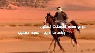 getlinkyoutube.com-شيلة اهل المعجزات كلمات محمد المخلفي اداء عبدالعزيز المخلفي