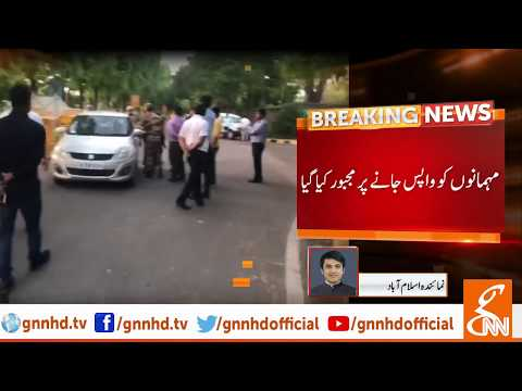 Security officials harass guests at Iftar by Pakistan High Commission in New Delhi