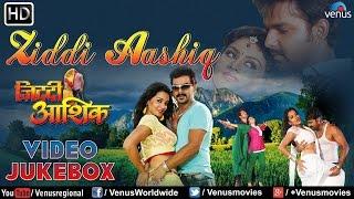 getlinkyoutube.com-Ziddi Aashiq - Bhojpuri Hot Video Songs Jukebox | Pawan Singh, Monalisa, Deep Srestha |