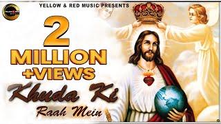 getlinkyoutube.com-Khuda Ki Raah Mein | Kumar Sanu - Jukebox | Hindi Jesus Songs | YNR Videos