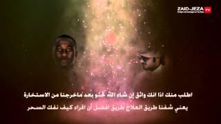 getlinkyoutube.com-ساحر من السنغال اتصل على سعودي اسمع وش قال له