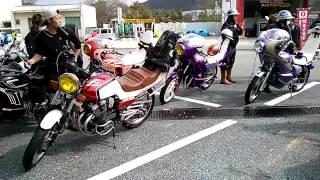 getlinkyoutube.com-旧車會