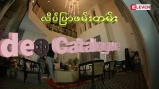 getlinkyoutube.com-Video Catalogue