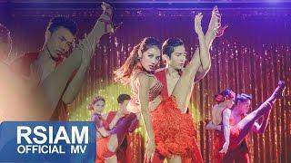 getlinkyoutube.com-[Official MV] สะบัด (Flick) : กระแต อาร์ สยาม | Kratae Rsiam